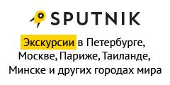 Sputnik8 - 240*120