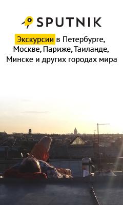 Sputnik8 - 240*400